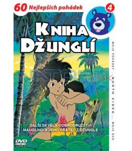 Kniha džunglí 04 DVD