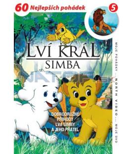 Lví král - Simba 05 DVD