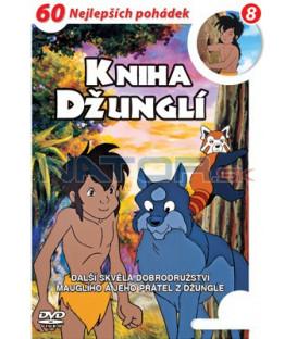 Kniha džunglí 08 DVD