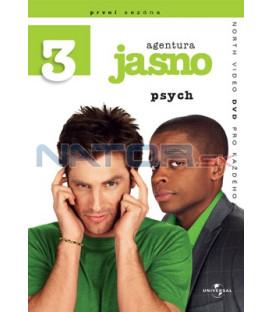 Agentura Jasno  03 DVD