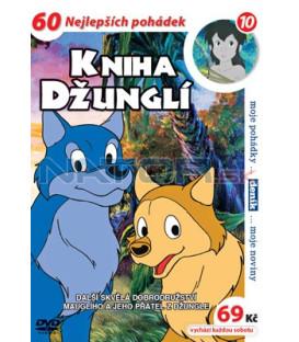 Kniha džunglí 10 DVD
