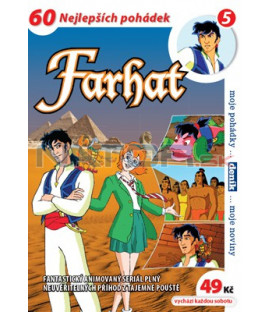 Farhat 05 DVD