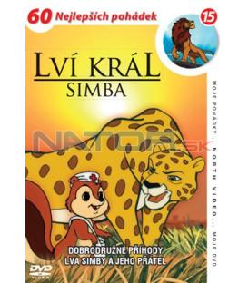 Lví král - Simba 15 DVD