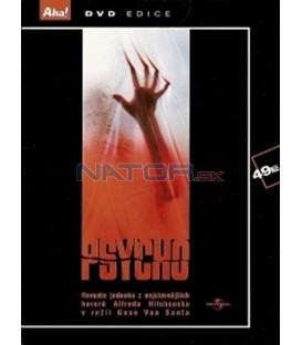 Psycho (Psycho) DVD