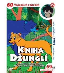 Kniha džunglí 15 DVD