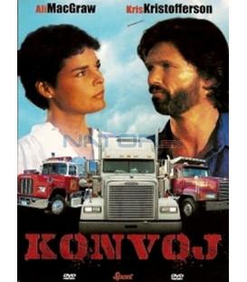 Konvoj (Convoy) DVD