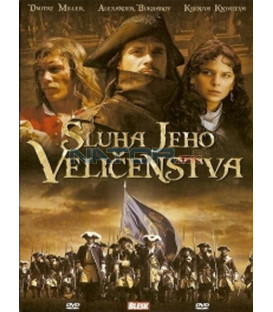 Sluha Jeho Veličenstva (Sluga Gosudarev) DVD