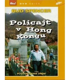 Policajt v Hong Kongu (Piedone a Hong Kong) DVD