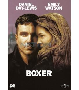 Boxer DVD