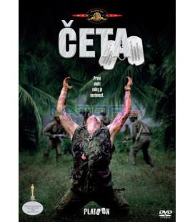 Četa DVD