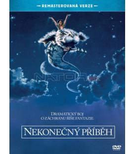 NEKONEČNÝ PŘÍBĚH (The Neverending Story) (Remasterovaná verze) DVD