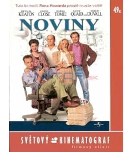 Noviny (Paper) DVD