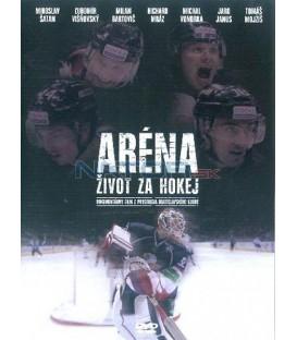 ARENA, ZIVOT ZA HOKEJ DVD