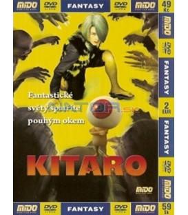 Kitaro (Kitaro) DVD