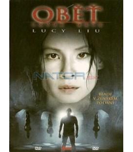 Oběť: Lovec krve (Rise / Rise: Blood Hunter) DVD