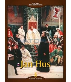Jan Hus DVD