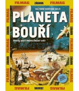 Planeta bouří DVD (Planeta Bur)  DVD