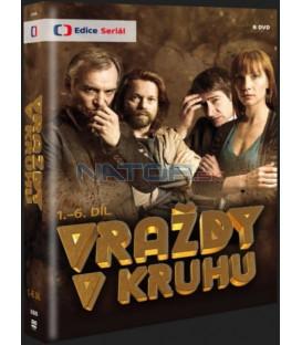 VRAŽDY V KRUHU - 12 DVD