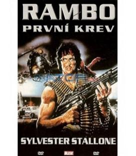 Rambo (First Blood) DVD
