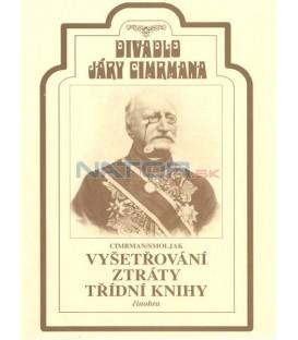Divadlo Járy Cimrmana 2 - Vyšetřování ztráty třídní knihy