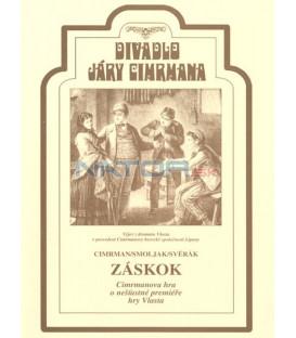 Divadlo Járy Cimrmana 1 - Záskok DVD