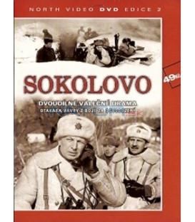České válečné - kolekce 3 DVD - Sokolovo, Dny zrady, Osvobození Prahy