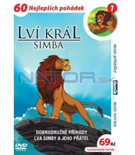 Lví král Simba 1 - kolekce 4 DVD (1-4)
