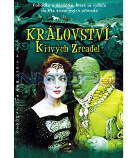 Ruské pohádky 1 - kolekce 3 DVD - Princezna na hrášku, Malá mořská víla, Království křivých zrcadel