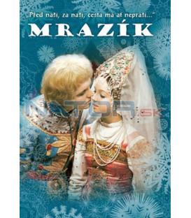 Ruské pohádky 3 - kolekce 2 DVD - Mrazík, Oheň, voda a Měděné trubky