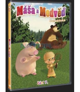 Máša a Medveď 7 - Detektivka DVD