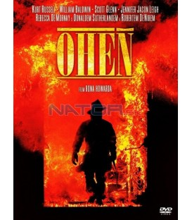 Oheň (Backdraft) DVD