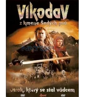 Vlkodav z kmene Šedých psů (Volkodav iz roda Serych psov) DVD
