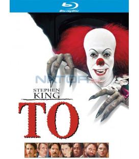 To (Stephen Kings´It) Blu-ray