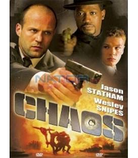 Chaos (Chaos) DVD