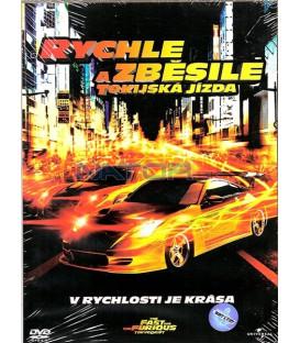 Rychle a zběsile: Tokijská jízda (The Fast and the Furious: Tokyo Drift) DVD