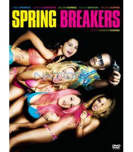 Spring Breakers DVD