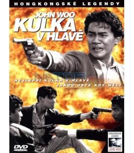 Kulka v hlavě (Bullet in the Head) DVD