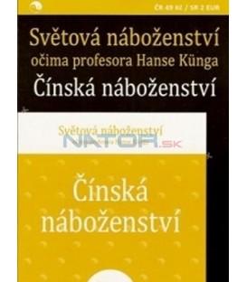 Světová náboženství očima profesora Hanse Künga - 3. díl - Čínská náboženství DVD