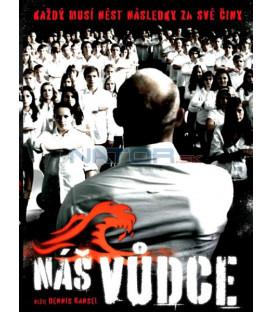 Náš vůdce (Die Welle) DVD