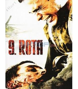 9. Rota (9 rota) DVD