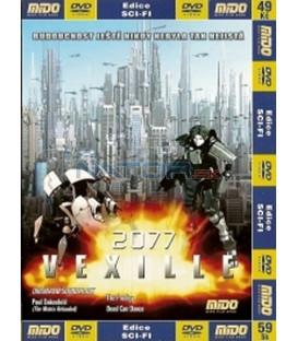 Vexille - 2077 (Vexille - 2077 Nihon Sakoku) DVD