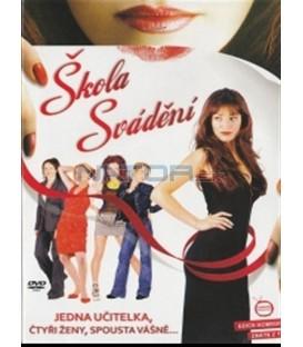 Škola svádění (School for Seduction) DVD