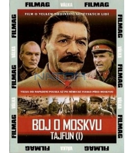Boj o Moskvu - tajfun 1 DVD (Bitva za Moskvu)