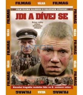 Jdi a Dívej Se 1  DVD (Idi i smotri)