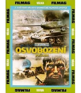 Osvobození II - Průlom (Osvoboždenie) DVD