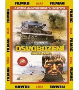 Osvobození I - Ohnivá duha (Osvoboždenie) DVD