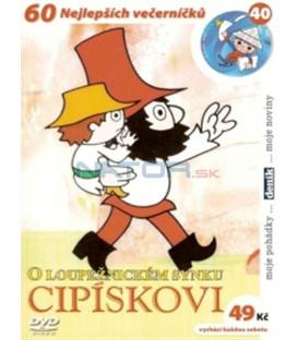 O loupežnickém synku Cipískovi DVD