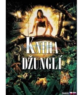 Kniha džunglí (The Jungle Book) DVD