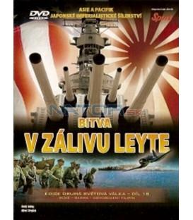 Bitva v zálivu Leyte DVD