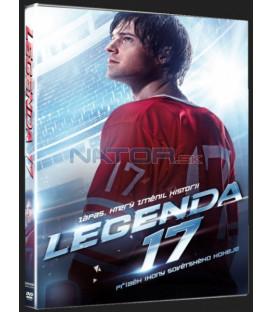 LEGENDA 17 (Легенда №17) DVD